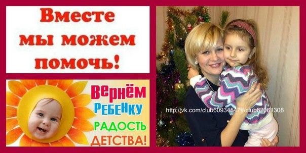 http://cs413520.vk.me/v413520741/4f49/rZNGmX1ZmQg.jpg