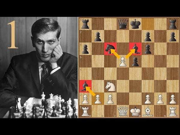 Bobby Faces Iron Tigran | Fischer vs Petrosian | (1971) | Game 1