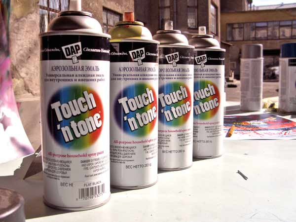 Краски для граффити купить в перми