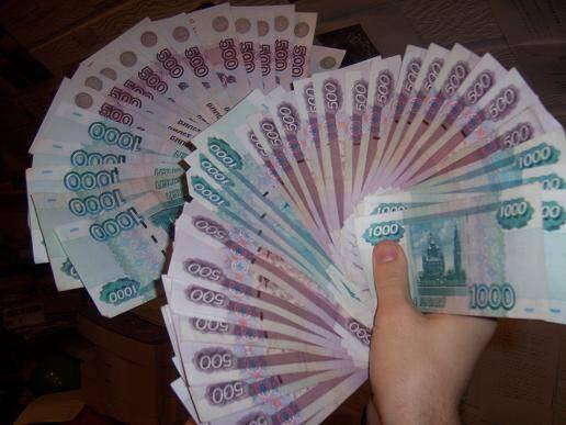 Как сделать чтобы деньги сами в руки шли
