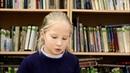 Страна читающая— СнежанаЗагребина читает произведение «Чудесный доктор» А.И.Куприна