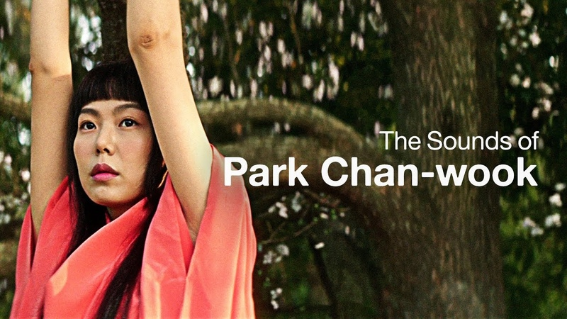 Park Chan-wook Amplified
