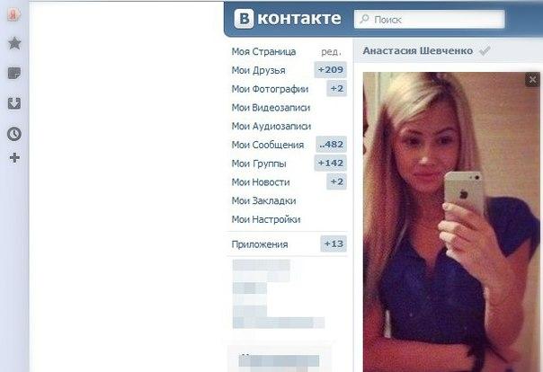 nastya-shevchenko-polugolaya