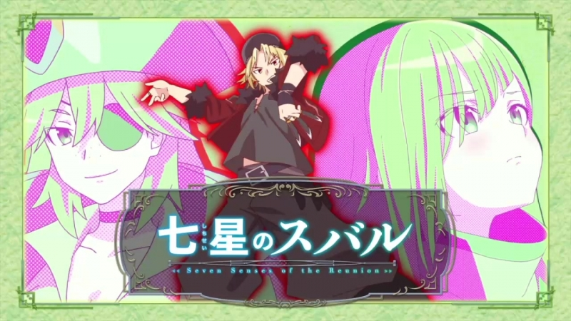 [озвучка | 10 серия] Плеяда семи звёзд | Shichisei no Subaru | озвучили: Skim, Oni, Sakura, Zunder
