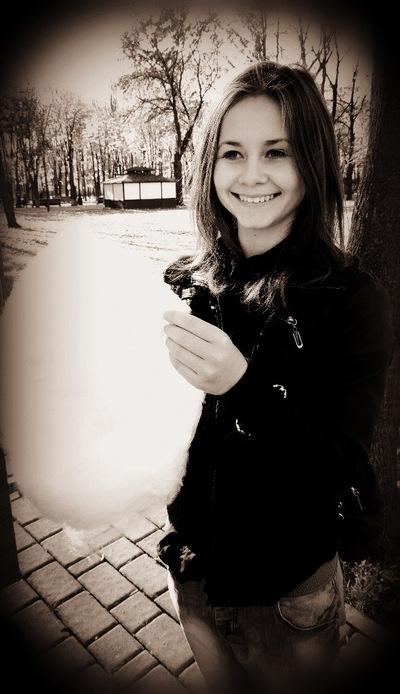 Екатерина Стадник, 2 декабря , Киев, id194727183