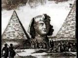 Древний Египет  Раскрытие Египетской Тайны  Великий Обман Древнего Египта