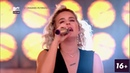 ANNE MARIE-- LIVE @ MTV CRASHES PLYMOUTH 2016