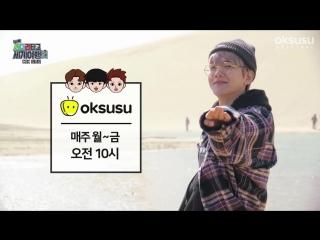 180518 EXO's Baekhyun @