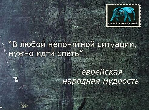https://pp.vk.me/c618425/v618425400/59a/hDzPgeSge8g.jpg