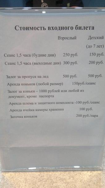 http://cs619127.vk.me/v619127292/24f86/_vk0AwIYEe0.jpg