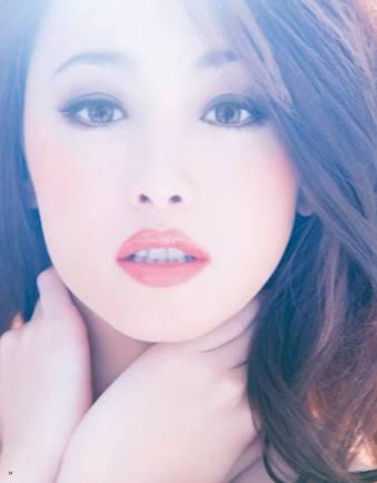Erika Sawajiri Nude Photos 12