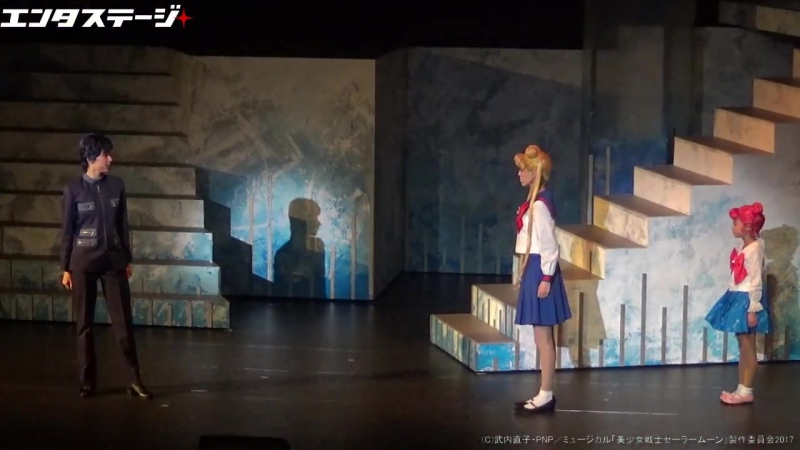 ミュージカル「美少女戦士セーラームーン」 Le Mouvement Final 公開ゲネプロ ¦ エンタステージ