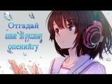 Отгадай аниме по русскому опенингу #1