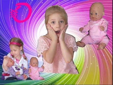 Куклы БЕБИ БОН заболели ветрянкой Пранк над мамой 😀 Доктор Плюшева спешит к малышам