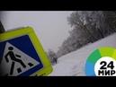 Томск скуют 50 градусные морозы МИР 24