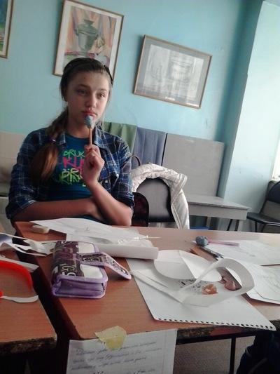 Марина Бирюкова, 12 марта , Орск, id147300165