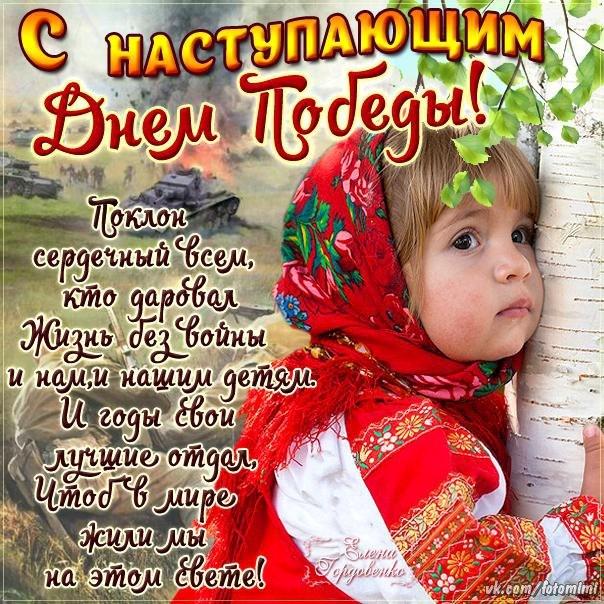 http://cs621428.vk.me/v621428782/3404/5mf3y4VT7UM.jpg