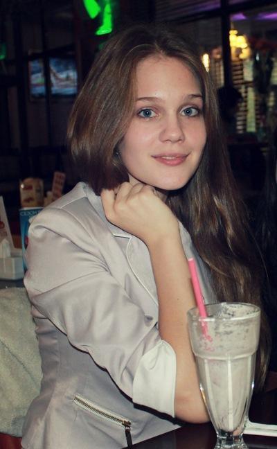 Александра Козыряцкая, 19 мая 1996, Киев, id27007378