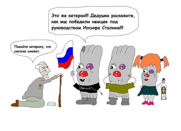 Российская агрессия является угрозой всему миру, - Обама - Цензор.НЕТ 2436