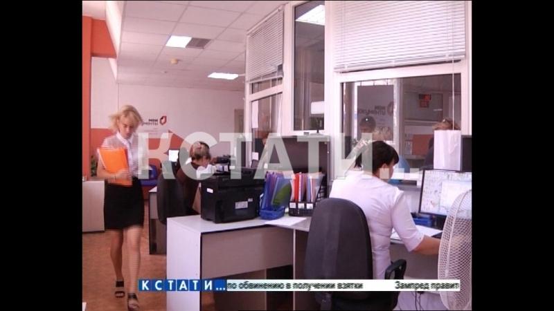 Нижегородский проект Эффективная губерния будут перенимать в других регионах