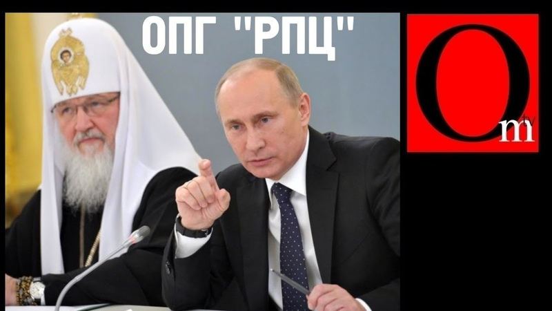 Позор Путина и Гундяева. Притеснения свидетелей Иеговы