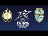 Лига Чемпионов. Группа А. KMN Dobovec 5 - 4 FP Halle-Gooik