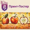Print-Poster.ru  Модульные картины и постеры