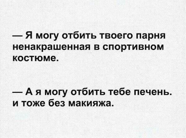 Фото №456270014 со страницы Люси Бушуевой