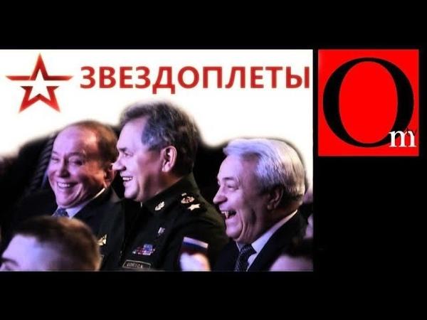 ♐Звезданутые реставраторы пропагандистской картины мира♐