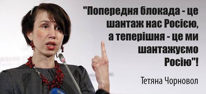 МИД призывает иностранных партнеров отнестись с пониманием к решению о блокаде Донбасса - Цензор.НЕТ 2976