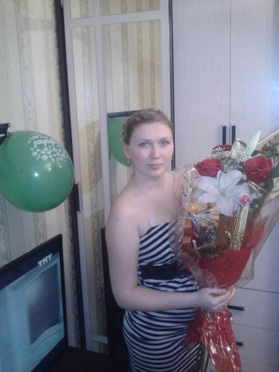Мария Ладан, 25 марта , Балахна, id36820021