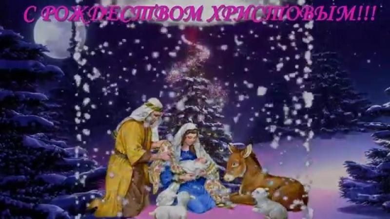 С Рождеством 4