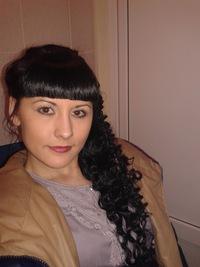 Эльза Есипова