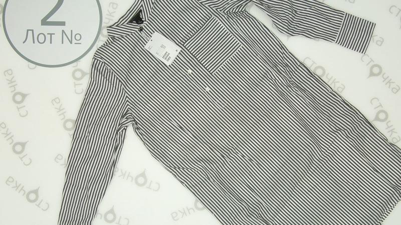 COS**2,сток одежда оптом