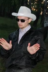 Александр Загайнов