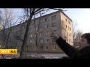 ЖКХ-64 : Аварийный дом по 6-му Динамовскому проезду в Саратове