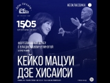 Фортепианный вечер Keiko Matsui и Joe Hisaishi