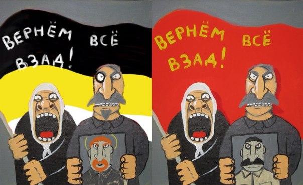"""""""Срок за хулу на Смерш"""": В России хотят сажать на пять лет за критику действий Красной армии во время войны - Цензор.НЕТ 849"""
