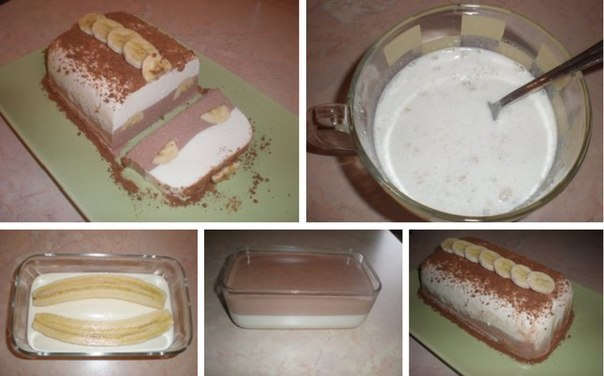 Творожный десерт с бананом   Нереально вкусно! И всего 169 ккал/100 гр!!   Ингредиенты:   - желатин – 20-25 г,   - творог - 400 г (2 пачки кремообразного 5% жирн.).