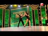 Новиков Виталий и Клишина Екатерина. танцуют все 7
