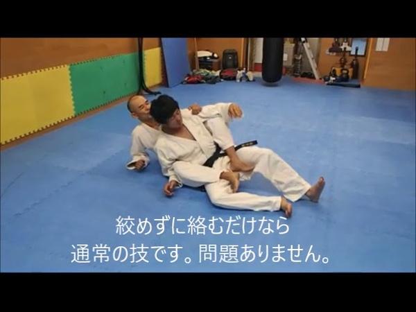 古流柔道ルール説明動画2018年9月1日版