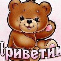 Алена Куковская, 16 ноября , Шарковщина, id196498387