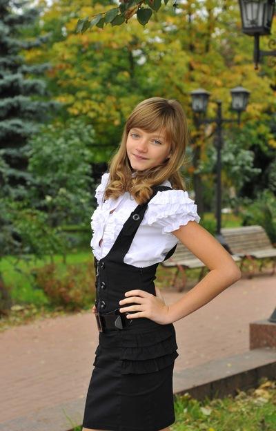Юлия Зубко, 10 октября , Прилуки, id202925361