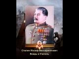 С Днём Победы! #Ура!!! Речь И.В.Сталина о Победе над Германией 9 мая 1945 года