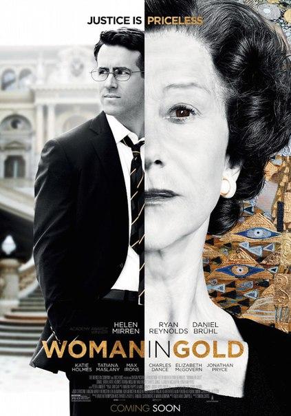 Женщина в золотом (2015)