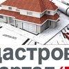 Кадастровый квартал - БТИ (ООО)