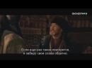 Қозы Көрпеш - Баян Сұлу. 3-бөлім