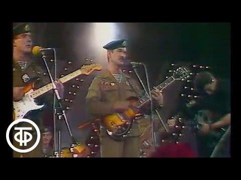 Ансамбль Голубые береты Синева, к/п Синий конверт, 1990 г.
