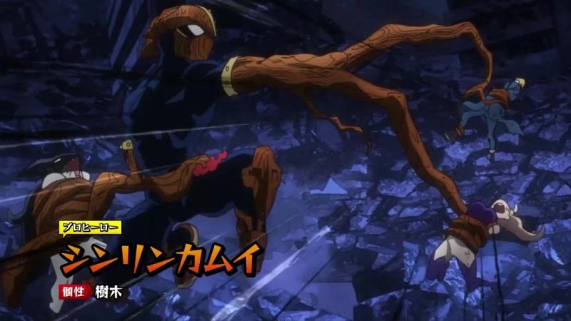 Boku no Hero Academia 3 сезон 11 серия русская озвучка/ Моя геройская академия 3 сезон 11 серия/ Академия героев [vk]