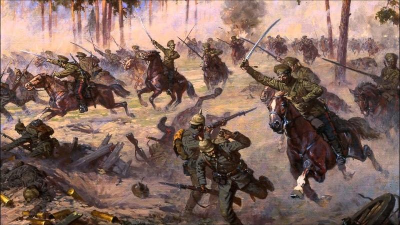 Chant cosaque Из за леса леса копия мечей Les sabres ont surgi de la forêt